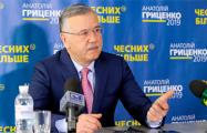 «Гражданская позиция» Гриценко образовала альянс с еще тремя партиями