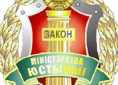 Минюст обвинил БХК в клевете
