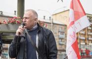 Николай Статкевич: Ломаем лед!