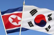 Северная и Южная Кореи начали разминирование границы