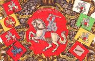 Фотафакт: Паштоўкі беларускай эміграцыі, прысвечаныя БНР