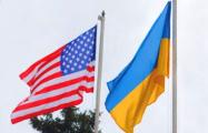 ЗША перадалі Украіне вайсковае абсталяванне