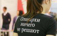 Расшивание матрицы: в чем главная проблема российских олигархов