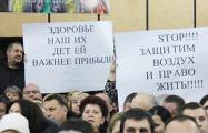 Протестующий Брест: Не хотим быть рабами на своей земле