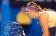 Виктория Азаренко снялась с турнира в Бирмингеме