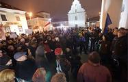 В Минске проходит акция «Вернуть власть народу» (Видео, онлайн)