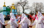 Велікодныя і перадвелікодныя звычаі беларусаў