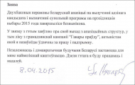 Некляев объявил о выходе из «Говори правду»