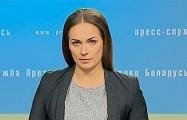 Эйсмонт: «Фомочкин лишился аккредитации? Этим фактом возмущен Лукашенко»