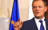 Дональд Туск: Успех Украины станет успехом всей Европы