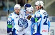 Минское «Динамо» предлагает посетить матчи за полцены