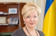 Рада уволила Гонтареву с должности главы Нацбанка Украины