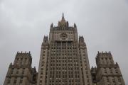 Российский МИД назвал даты межсирийских переговоров в Москве