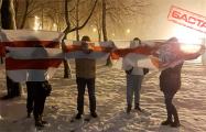 Партизаны Серебрянки вышли на вечерний протест