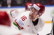 «Евровызов»: Беларусь обыграла Финляндию