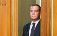 СМИ: Отстранение Медведева от лидерства в «Единой России» — унижение
