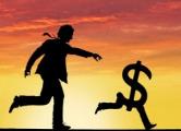 Генпрокуратура займется поиском валюты