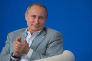 The Times рассказала о 20-летней слежке американских спецслужб за Путиным