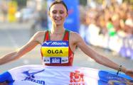 Видео дня: Как Ольга Мазуренок выиграла марафон на чемпионате Европы