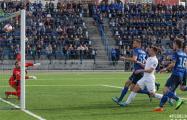 В высшей лиге будет еще один футбольный клуб из Бреста