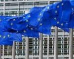 ЕС призывает к полной реализации соглашения о прекращении огня в Украине