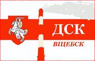 Жители Витебска создают флаги своих районов