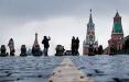 Кремль остается в одиночестве