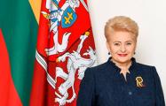 Президент Литвы не будет поздравлять Путина