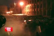 Переведенный на русский язык фильм про Майдан заблокировали на YouTube