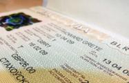 Беларусь и Россия окончательно договорились о признании виз