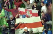 Беларусь победила Сан-Марино и вышла в плей-офф Лиги наций УЕФА