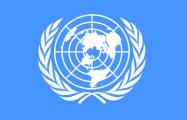 ООН: Йемену грозит голод