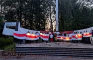 Жители Дзержинска вышли на акцию солидарности