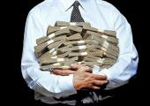 Сколько зарабатывают чиновники?