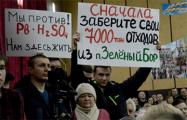 Активисты заставили чиновников действовать