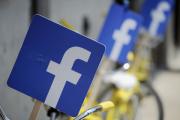 Facebook перезапустила купленную у Microsoft рекламную сеть Atlas