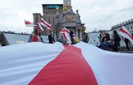 Фотофакт: В Киеве на Майдане развернули 15-метровый бело-красно-белый флаг