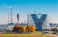 Стачком «Гродно Азот»: Смена на «Карбамид-4» не принимается с утра 26-го октября