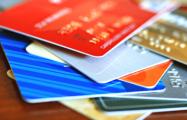 Кражи денег с карточек в Беларуси выросли на 111%