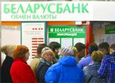 Минчане бросились в обменники
