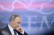 Новогоднее меню Путина