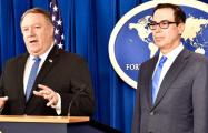 Делегацию США на форуме в Давосе возглавят Мнучин и Помпео