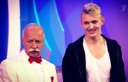 Белорус выиграл 50 тысяч рублей в шоу на Первом канале