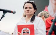 Светлана Тихановская: Сергей открыл людям глаза и дал им надежду на перемены