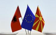 Страны ЕС предварительно согласились на переговоры о вступлении Албании и Северной Македонии в союз