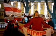 Белорусы Санкт-Петербурга 153 день выходят на акции солидарности