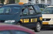 Минтранс: В Минск приходит новая служба такси, тарифы могут еще упасть