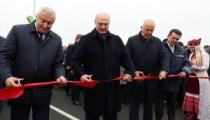 Лукашенко открыл мост через Припять