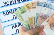 Как в Беларуси «по-новому» платят за ЖКХ