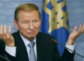 Кучма просит белорусского диктатора помочь Украине